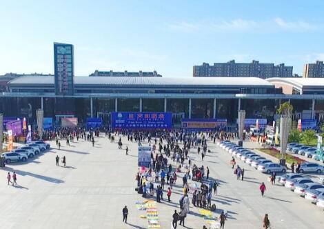 中国·长春第十二届东北四省肥料产品交易会