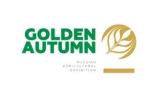 俄罗斯莫斯科农业机械展览会Golden Autumn